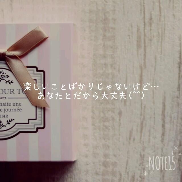 f:id:hiromayu1102:20170412190712j:image
