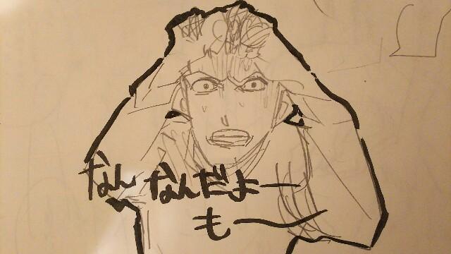 f:id:hiromi-1999:20160805233325j:image