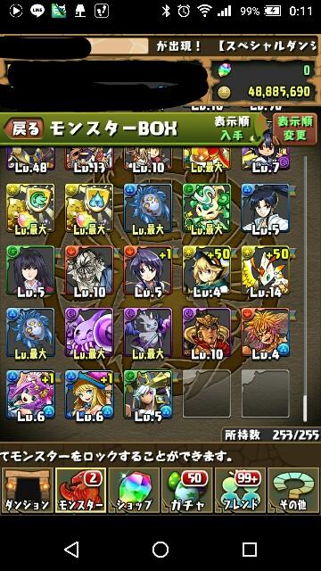 f:id:hiromi-1999:20160809210022j:image