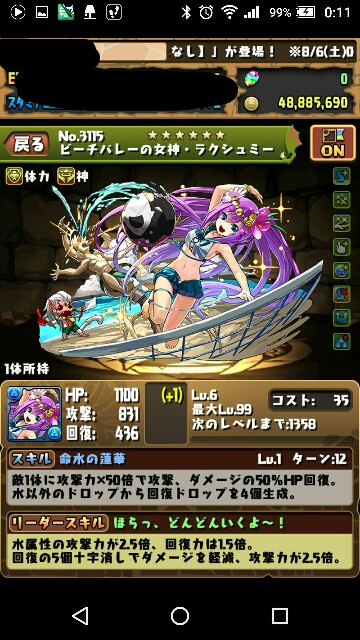 f:id:hiromi-1999:20160809210524j:image