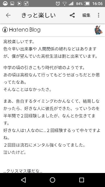 f:id:hiromi-1999:20161105160707j:image