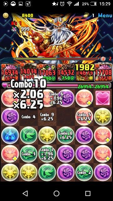 f:id:hiromi-1999:20170413154501j:image