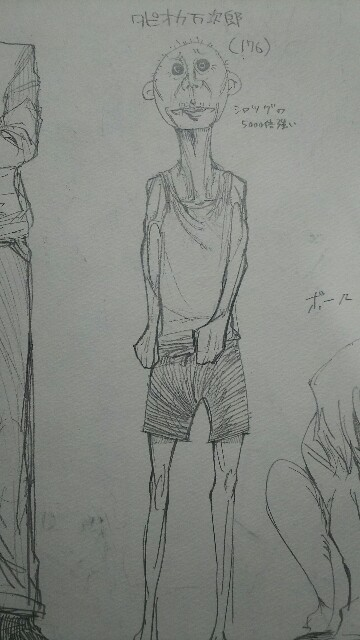 f:id:hiromi-1999:20170710234803j:image