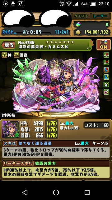 f:id:hiromi-1999:20170731222056j:image