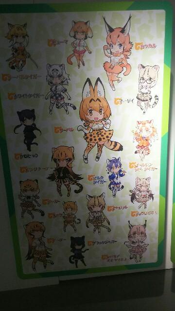 f:id:hiromi-1999:20170909224958j:image