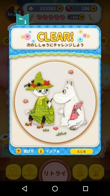 f:id:hiromi-1999:20180115215420j:image