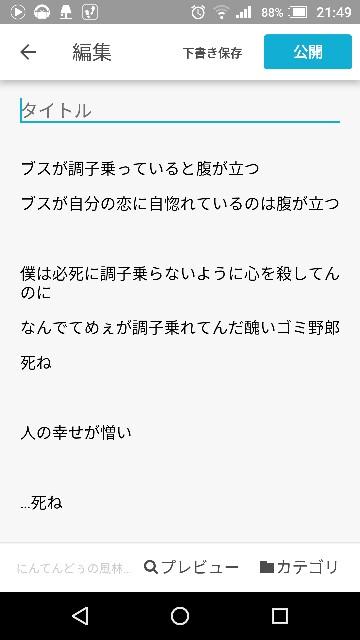 f:id:hiromi-1999:20180404214943j:image