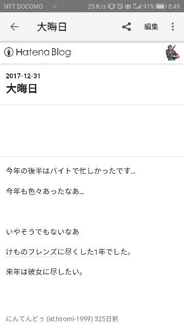 f:id:hiromi-1999:20181122084937j:image