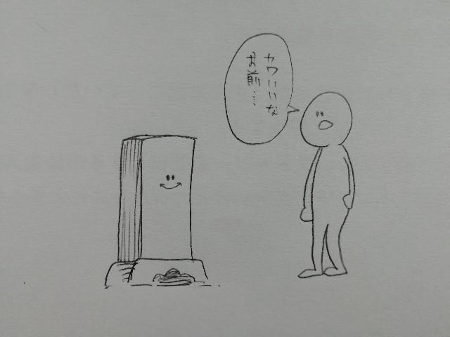 f:id:hiromi-1999:20191231142817j:image