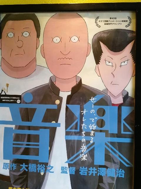 f:id:hiromi-1999:20200221180337j:image