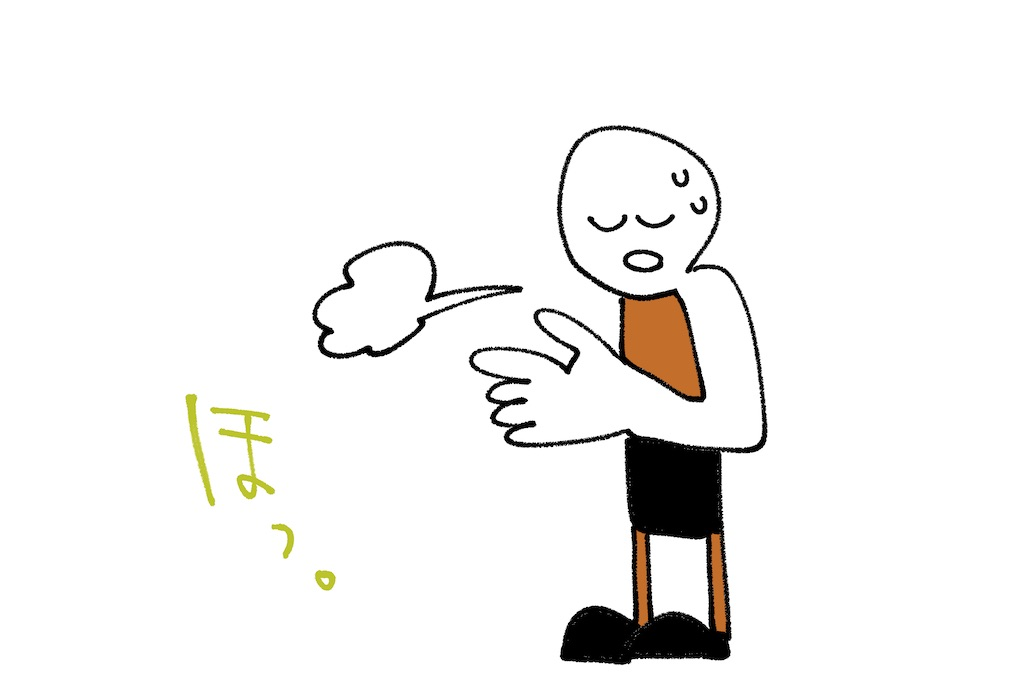 f:id:hiromi-1999:20210721172558j:image