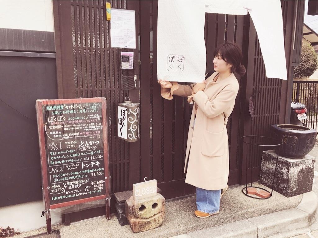 f:id:hiromi-24:20170224200210j:image