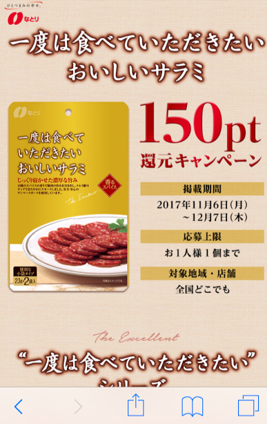 f:id:hiromi-from201710:20171125202456p:plain