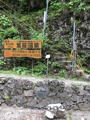 f:id:hiromi-juu705:20180712213354j:image