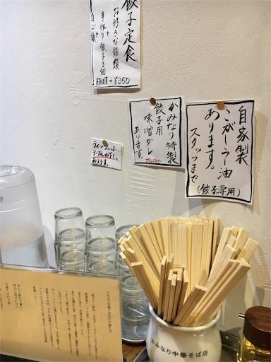 f:id:hiromi-juu705:20181006193552j:image