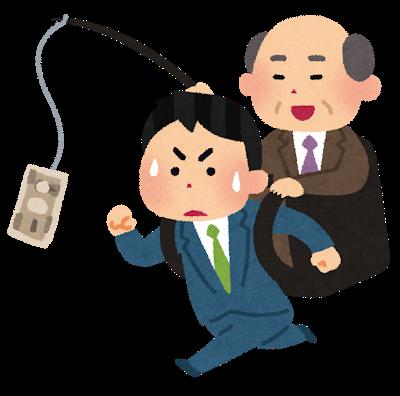 f:id:hiromi-okayama:20190409190418p:plain