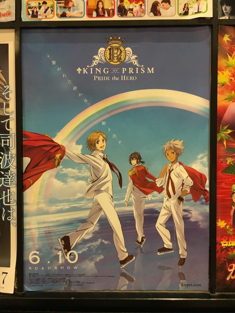 f:id:hiromi-okayama:20190507110519j:plain