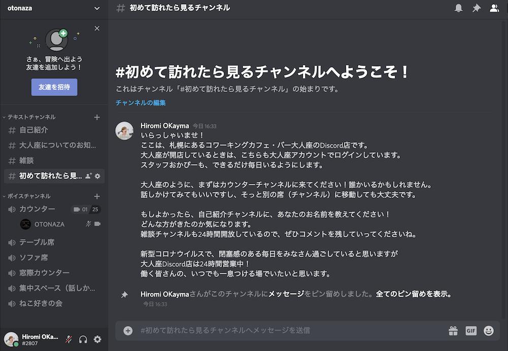 f:id:hiromi-okayama:20200426163843p:plain