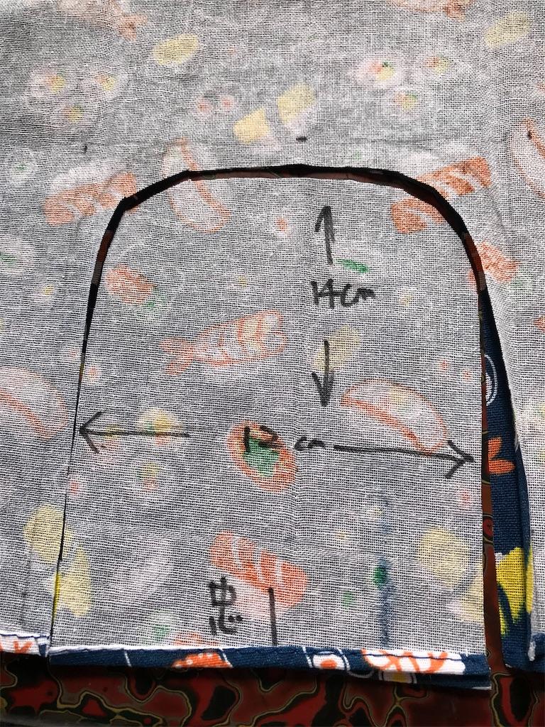 f:id:hiromi0128:20200817135946j:image