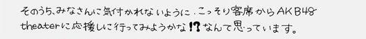 f:id:hiromi1120:20071214000206j:image