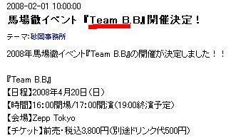 f:id:hiromi1120:20080201192010j:image