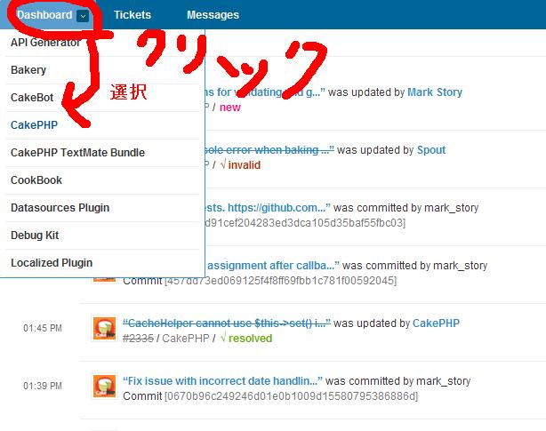 f:id:hiromi2424:20111204152734p:image