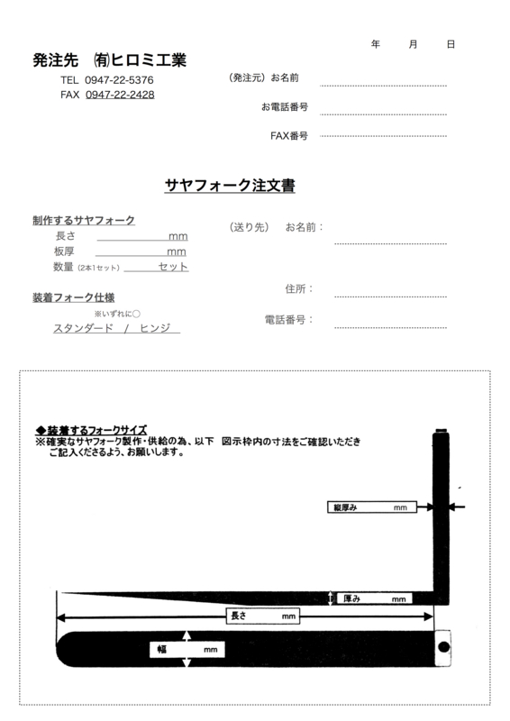f:id:hiromi5376:20160606170820j:image