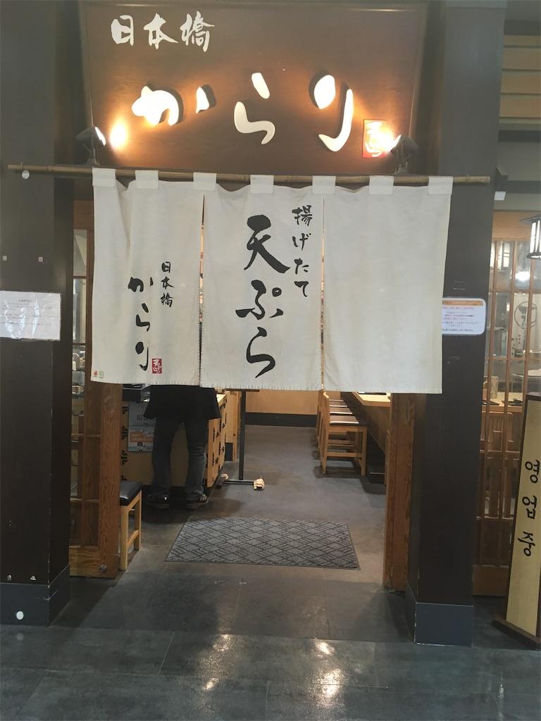 f:id:hiromi8600:20200321211438j:image