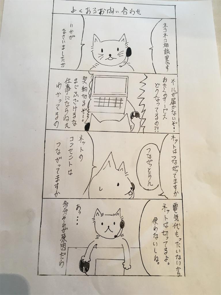 f:id:hiromi8600:20200412170038j:image