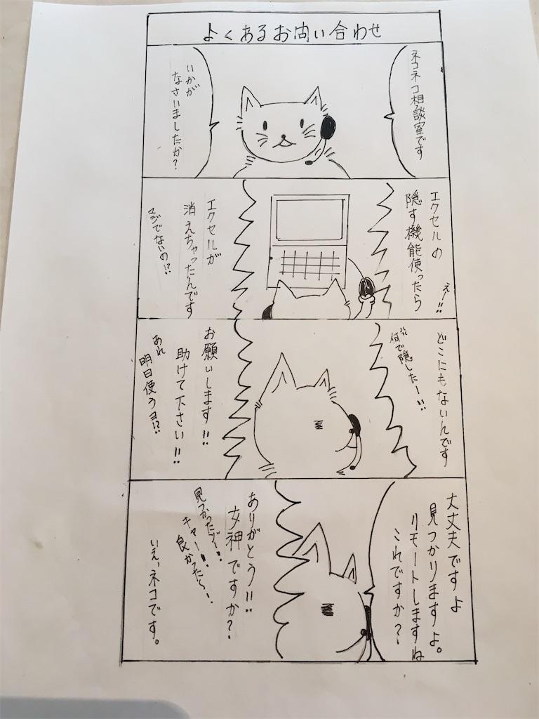 f:id:hiromi8600:20200412175422j:image