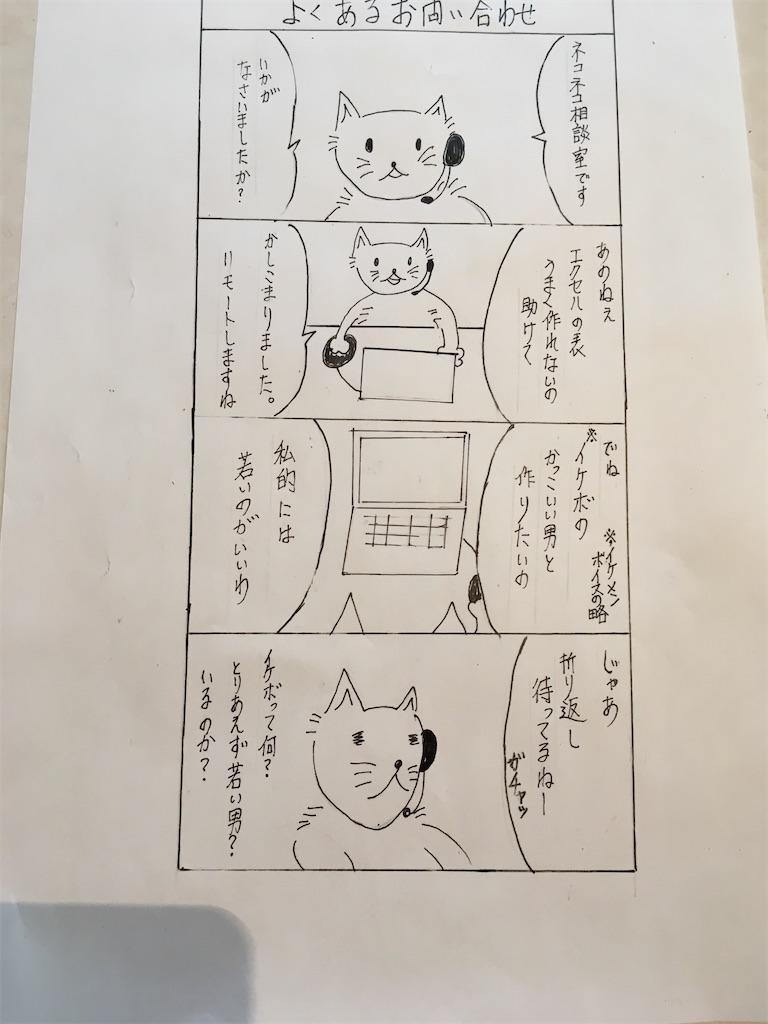 f:id:hiromi8600:20200412194118j:image