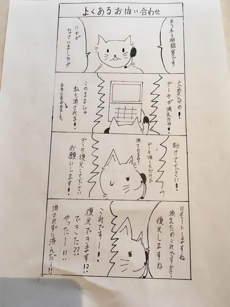 f:id:hiromi8600:20200412200518j:image