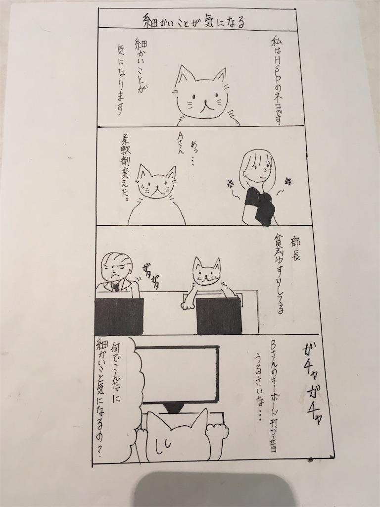 f:id:hiromi8600:20200419183408j:image