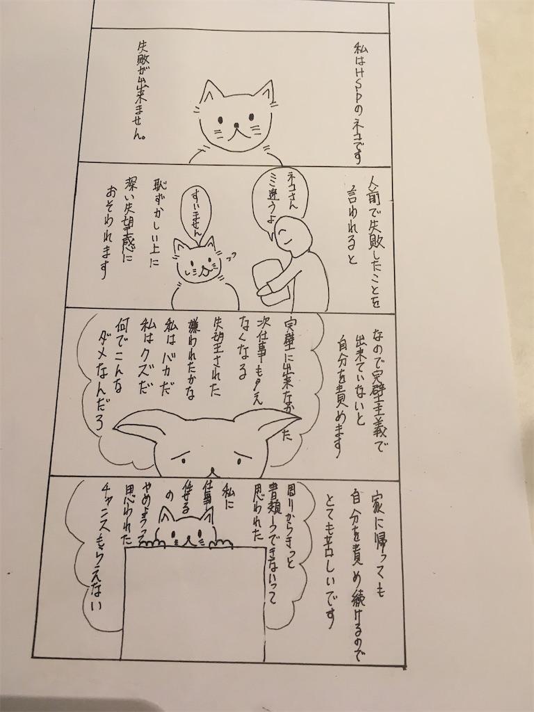 f:id:hiromi8600:20200510191408j:image