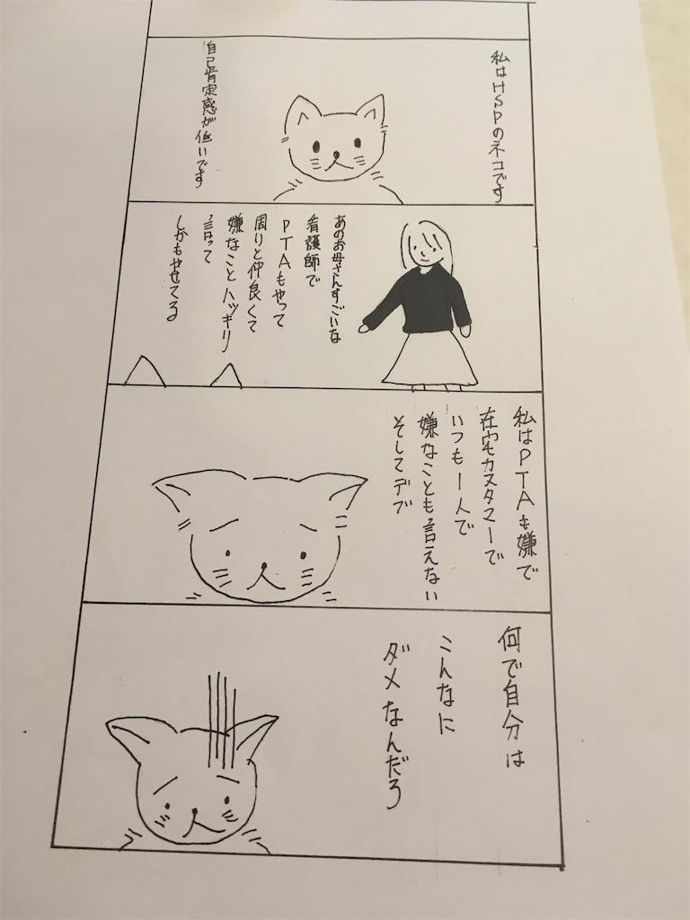 f:id:hiromi8600:20200510191430j:image