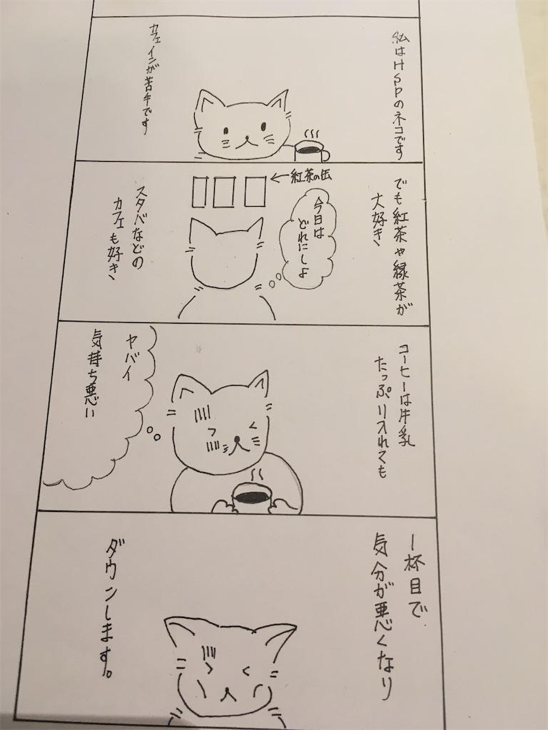 f:id:hiromi8600:20200510191444j:image