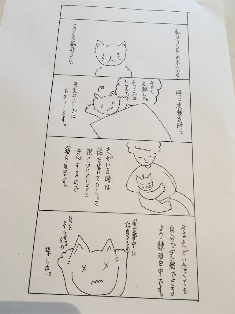 f:id:hiromi8600:20200524181504j:image