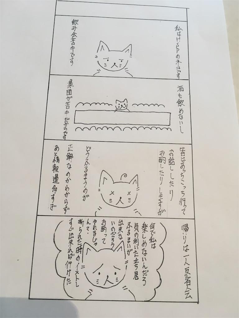 f:id:hiromi8600:20200524181542j:image