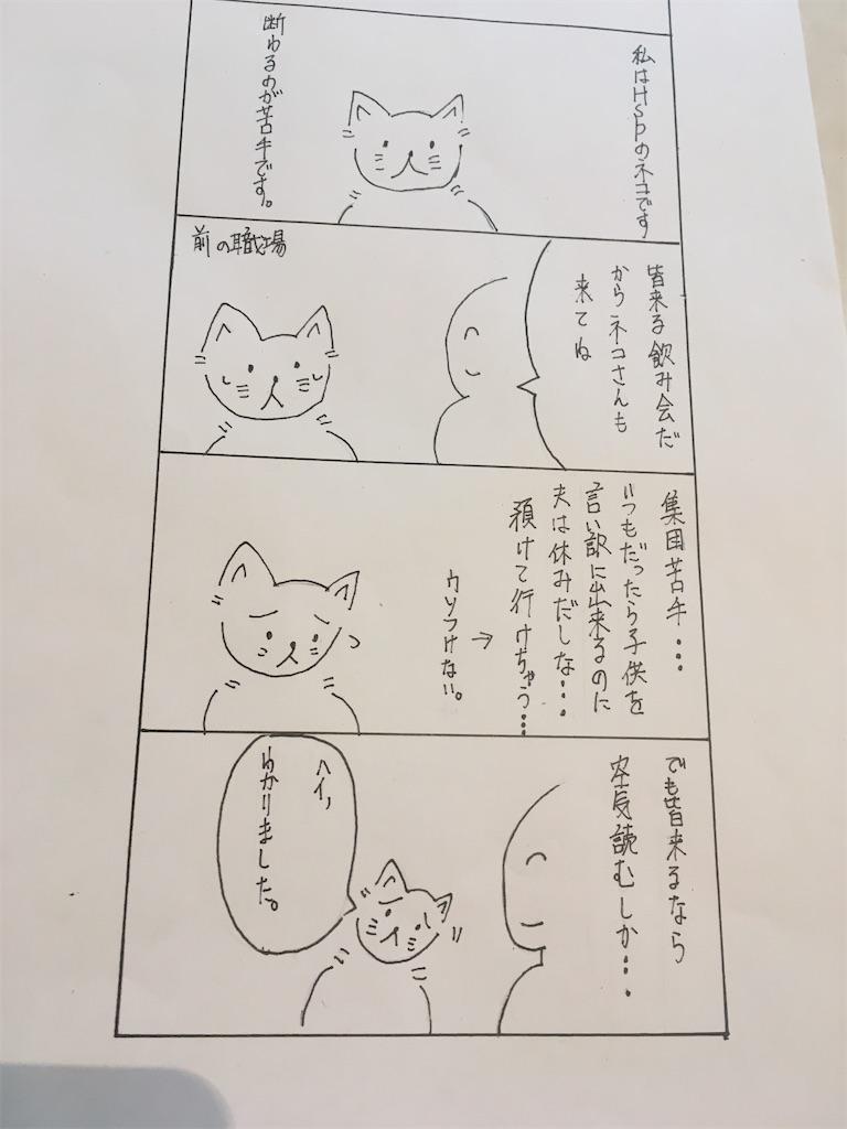 f:id:hiromi8600:20200524181559j:image