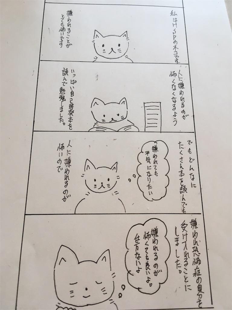 f:id:hiromi8600:20200531161043j:image