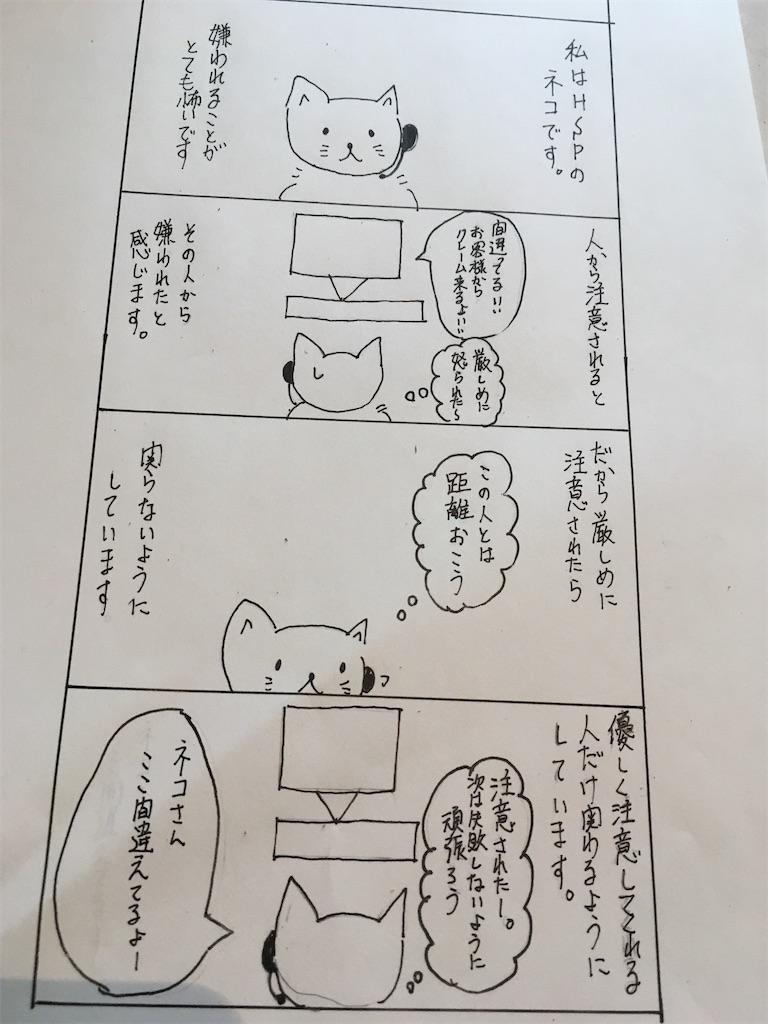 f:id:hiromi8600:20200531161108j:image