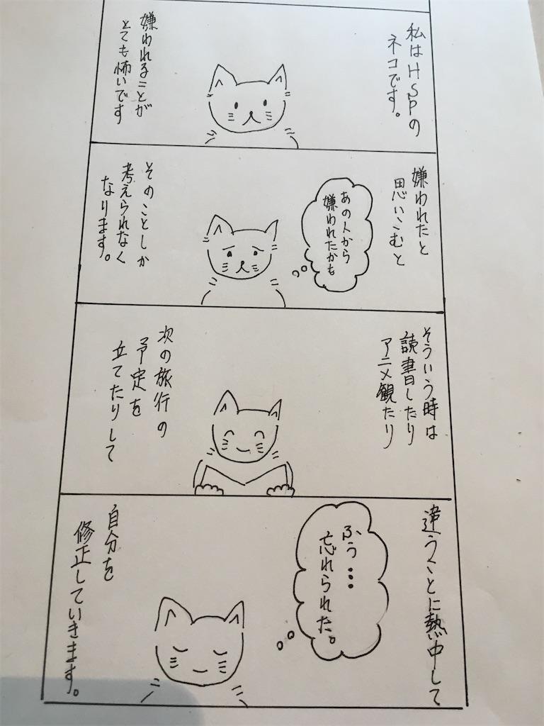 f:id:hiromi8600:20200531161226j:image