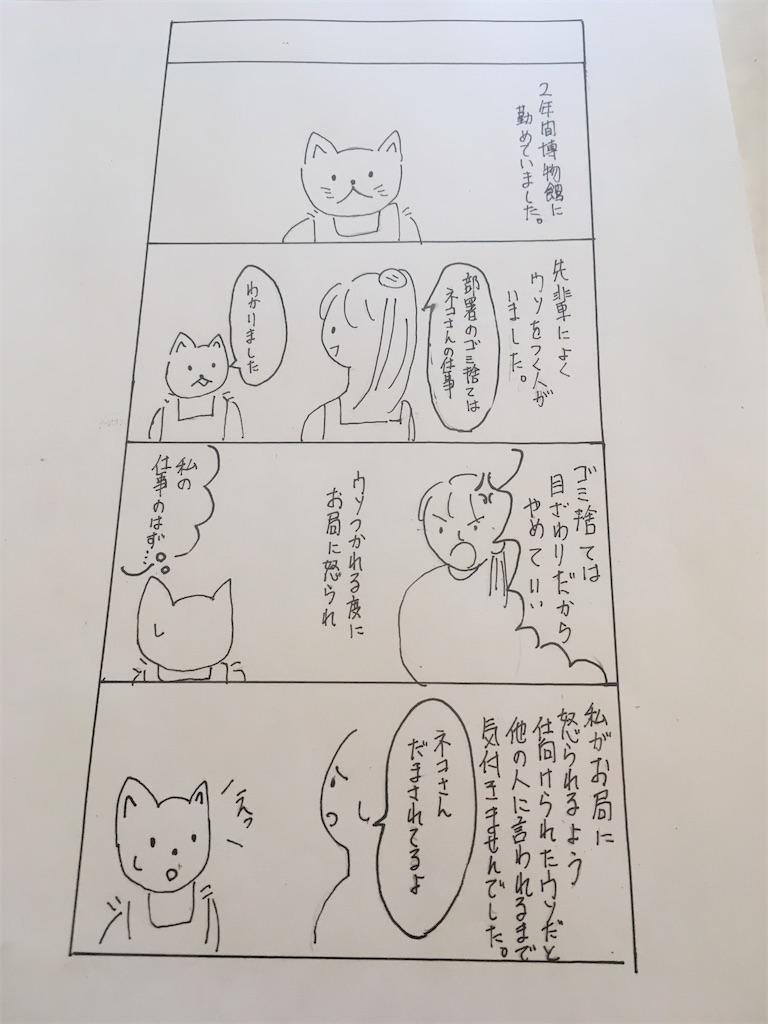 f:id:hiromi8600:20200607165726j:image
