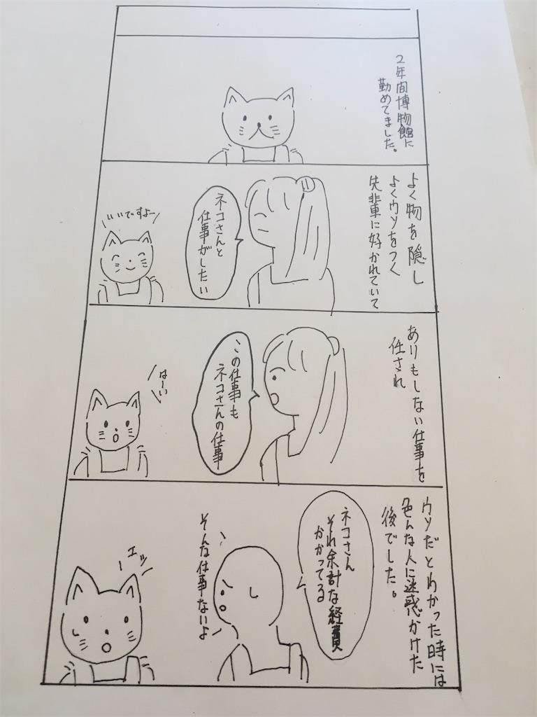 f:id:hiromi8600:20200607165808j:image