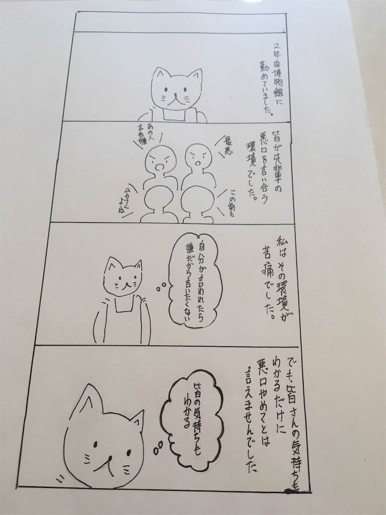 f:id:hiromi8600:20200607165846j:image