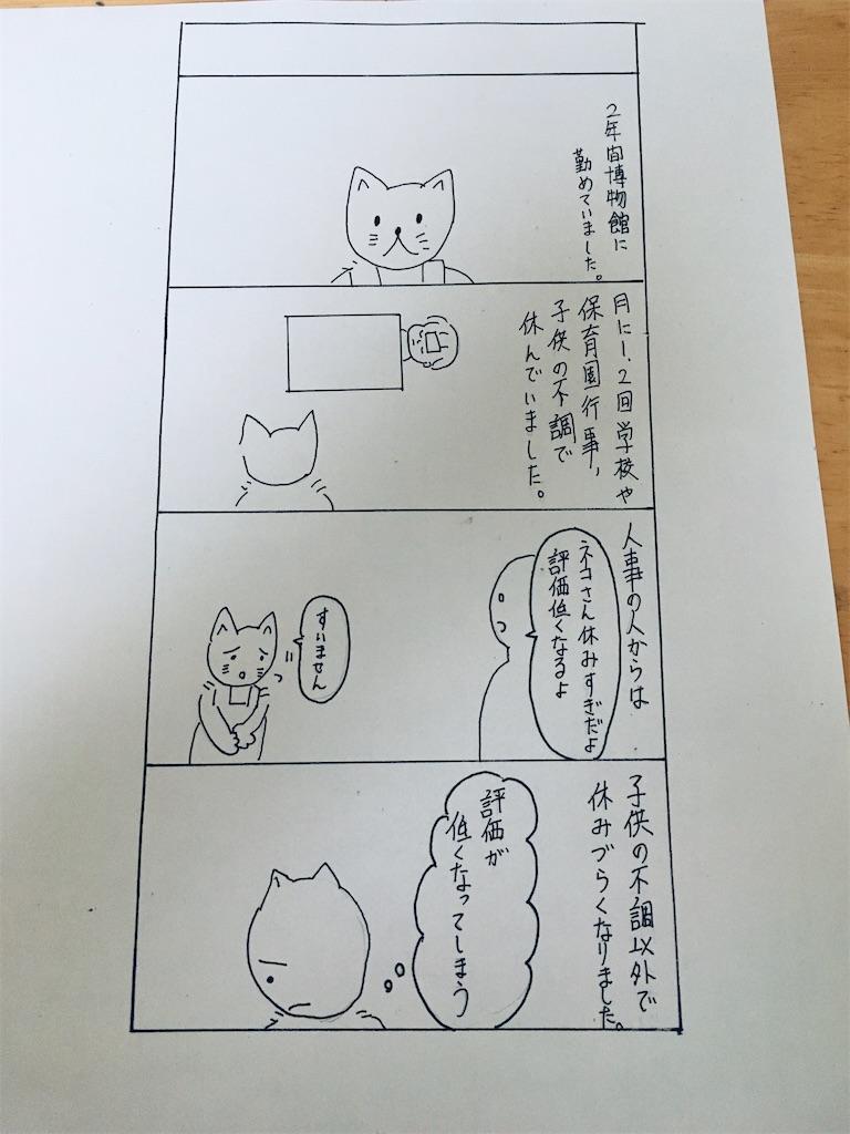 f:id:hiromi8600:20200614090310j:image