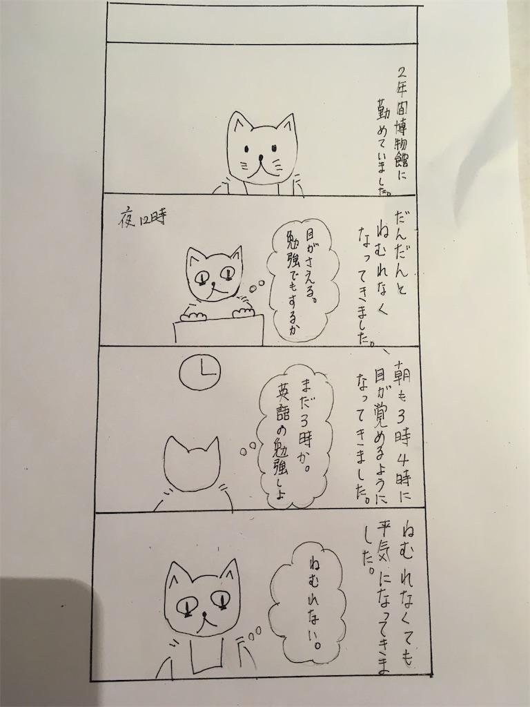 f:id:hiromi8600:20200620210246j:image