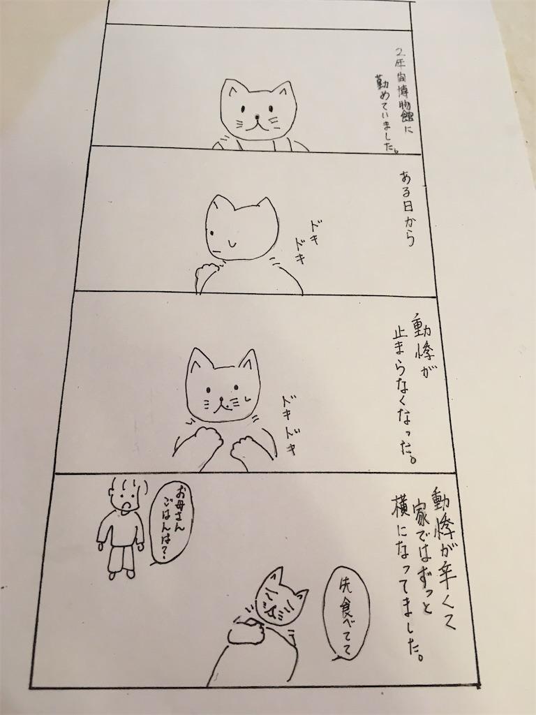 f:id:hiromi8600:20200627225150j:image