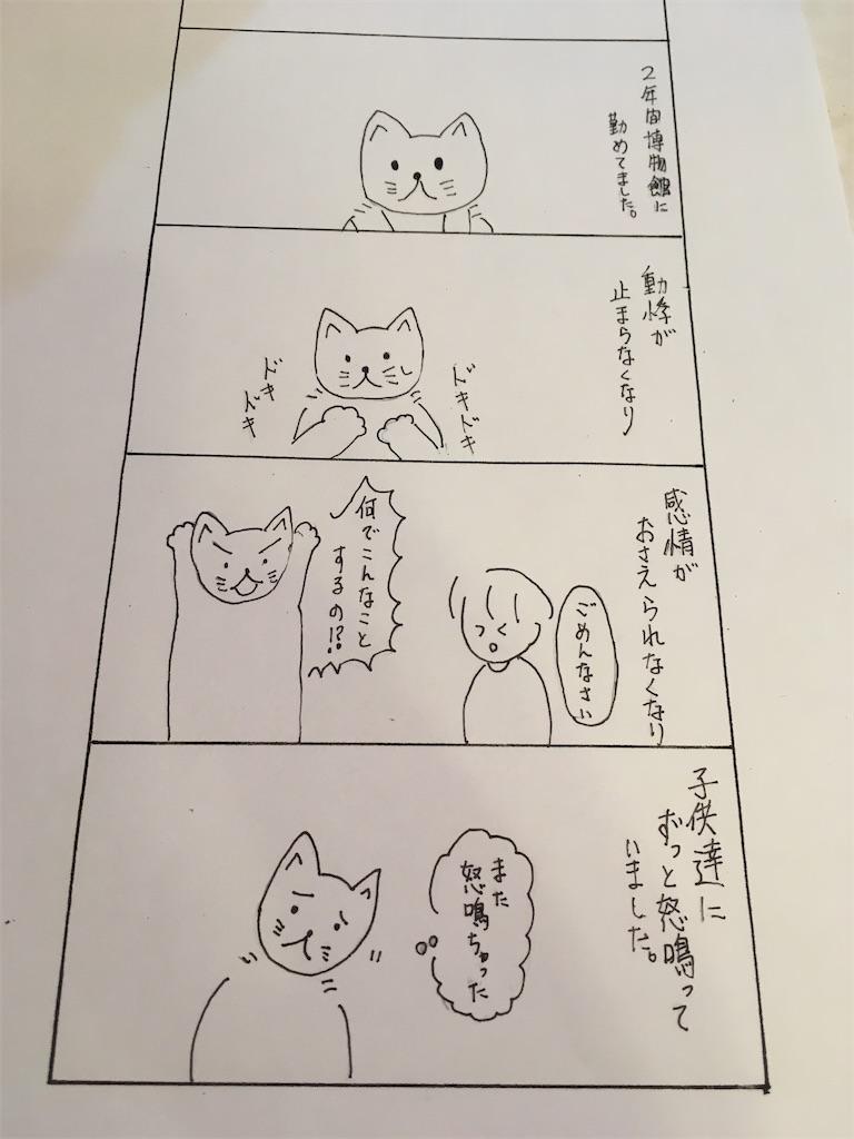 f:id:hiromi8600:20200627225207j:image