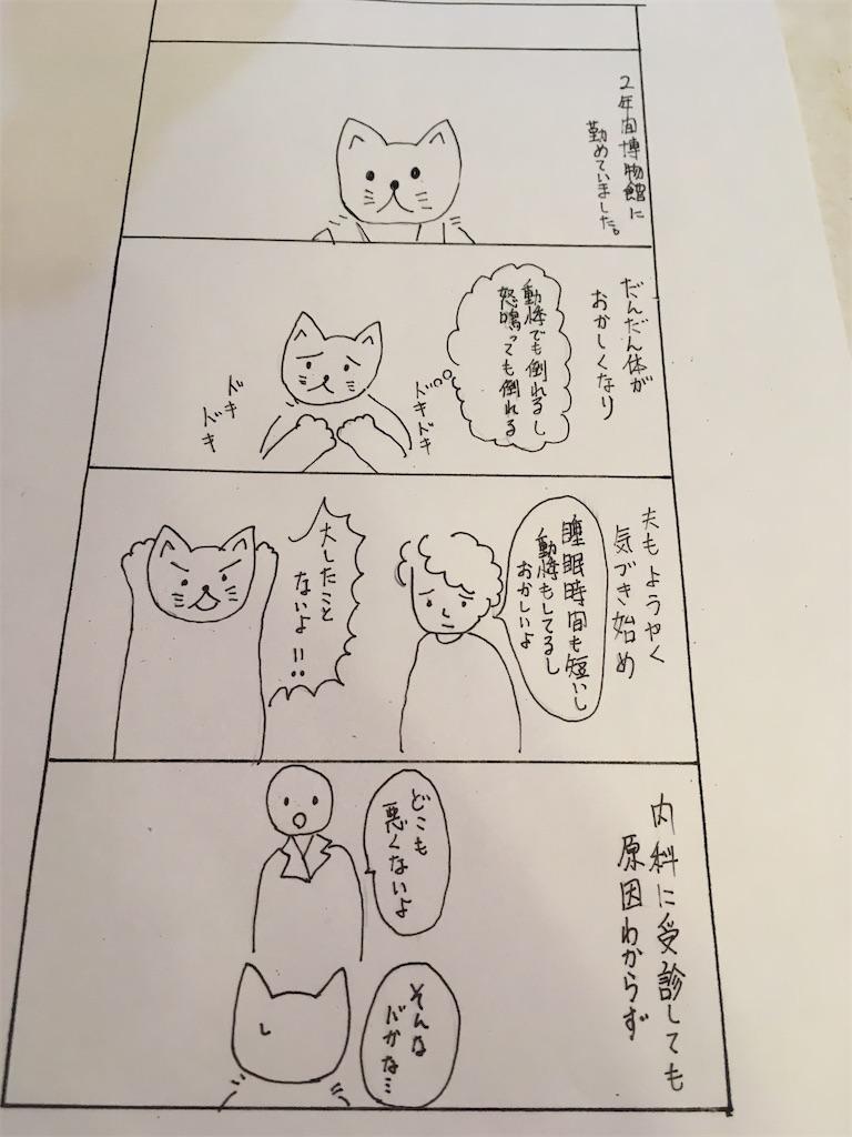 f:id:hiromi8600:20200627225220j:image